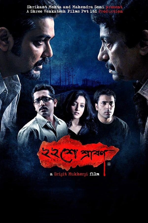 Baishe Srabon (2011) Bengali Hoichoi Exclusive 1080p | 720p | WEB-DL | 2.5GB,1.5GB | Download | Watch Online | Direct Links | GDrive