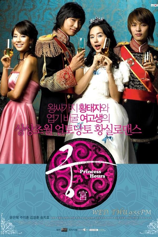 Imagen Goong