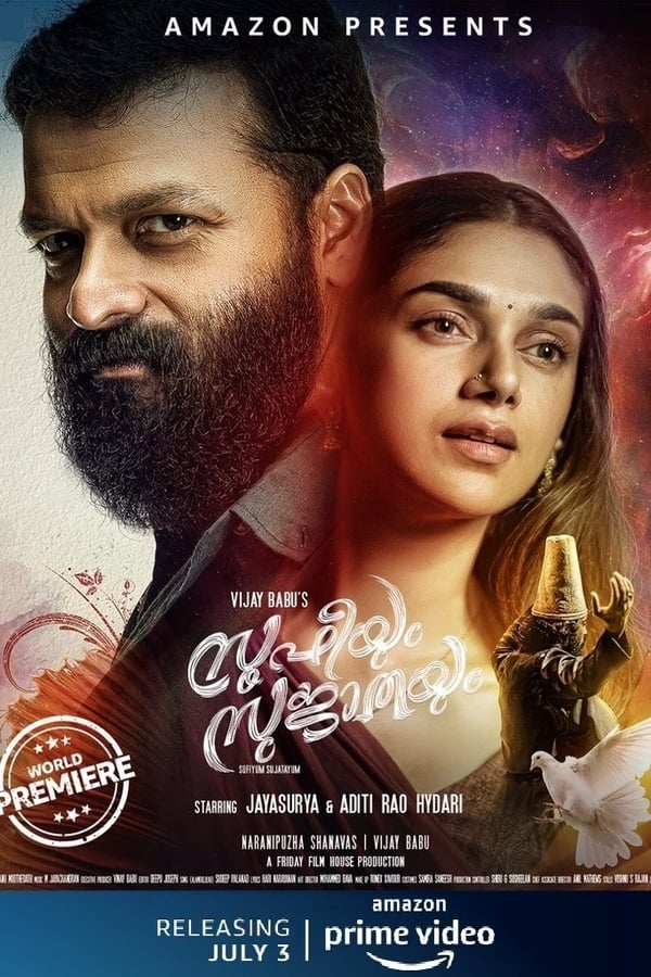 Sufiyum Sujatayum (2020) Malayalam | x264 WEB-DL | 1080p | 720p | 480p | Download | Watch Online | GDrive | Direct Links