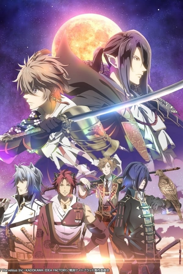 Assistir Sengoku Night Blood Online
