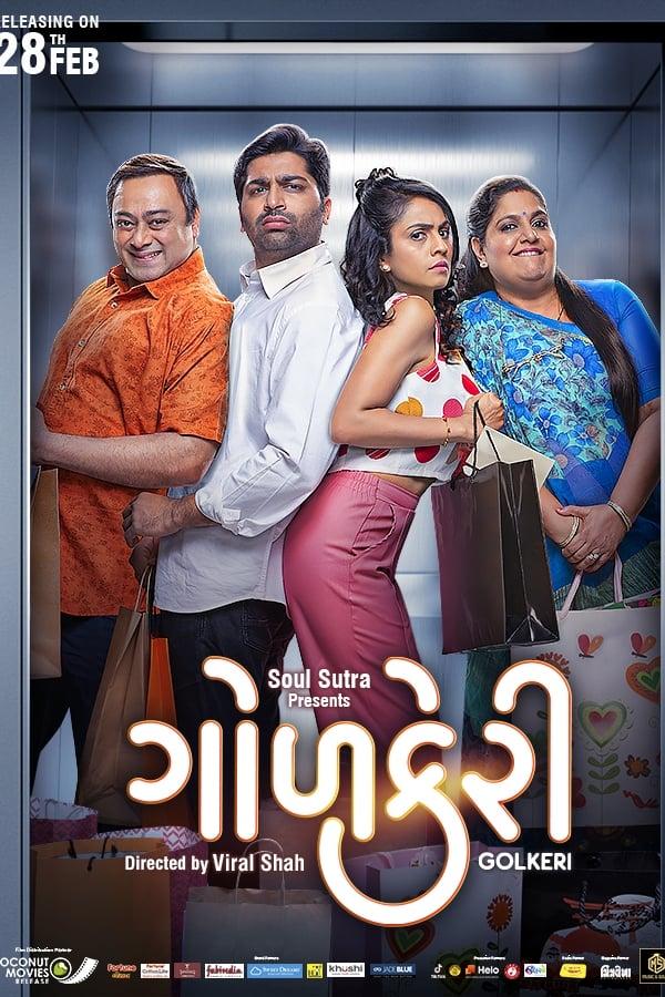 Golkeri   2020   Gujarati   1080p   720p   WEB-DL