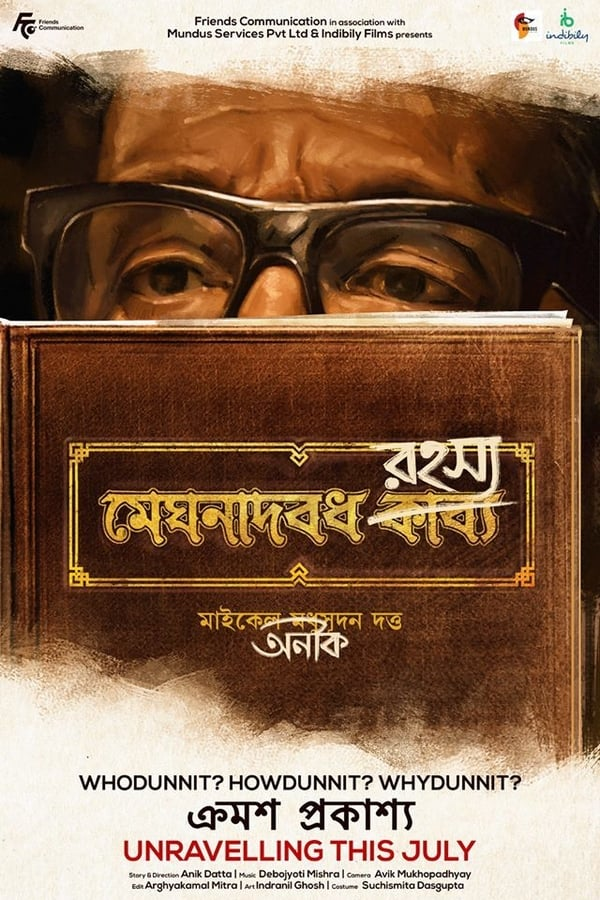 Meghnadbodh Rohoshyo (2017) Bengali | x264 WEB-Rip | 1080p | 720p | 480p | Download | Watch Online | GDrive | Direct Links
