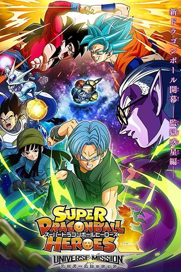 Assistir Dragon Ball Heroes Online
