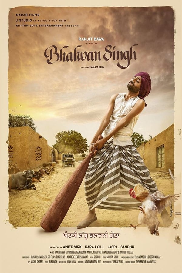 Bhalwan Singh (2017) Punjabi 1080p | 720p | 480p WEB-DL | 1.4GB,1GB,500MB | Download | Watch Online | Direct Links | GDrive