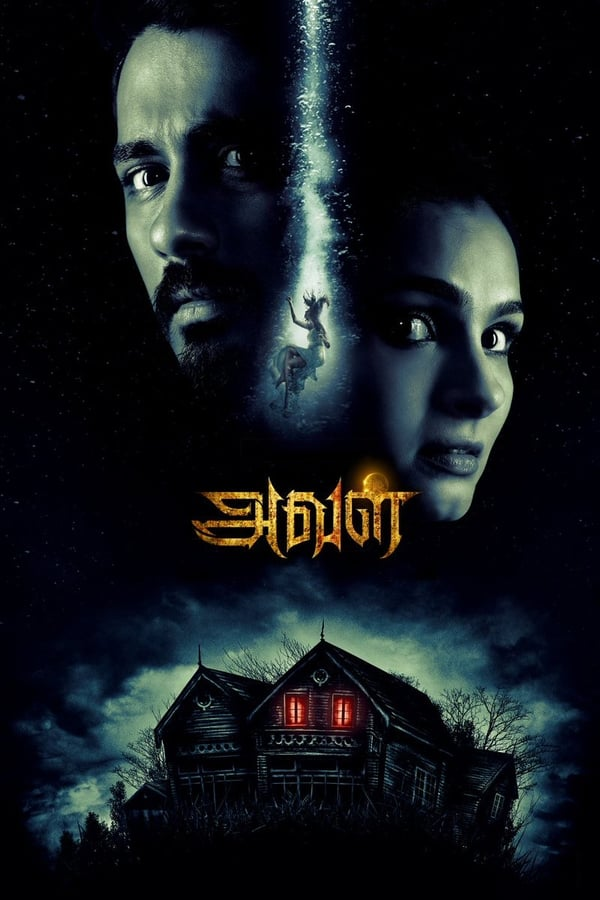 The House Next Door (2017) Hindi | x264 WEB-Rip | 1080p | 720p | 480p | Download | Watch Online | GDrive | Direct Links