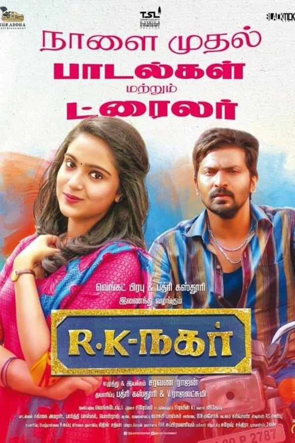 RK Nagar (2019) Tamil 1080p | 720p | WEB-DL | 3 GB ,1.85 GB | Download | Watch Online | Direct Links | GDrive