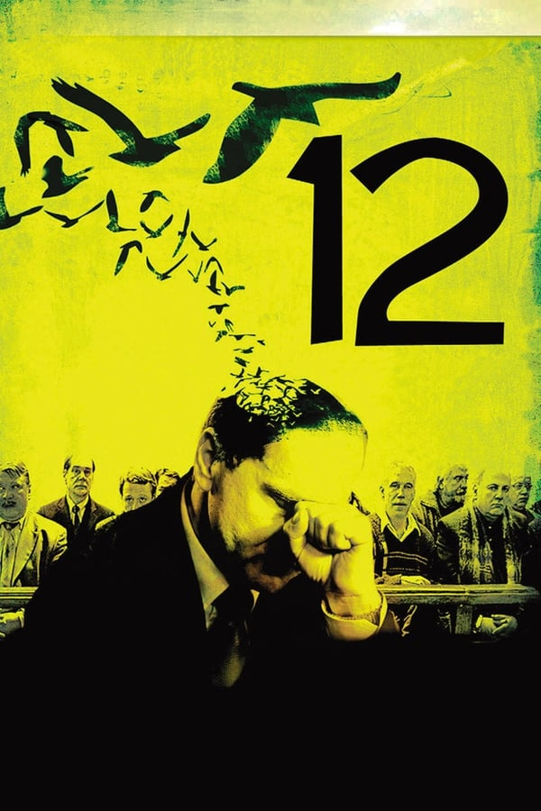 12 (თორმეტი) / 12 (Twelve)