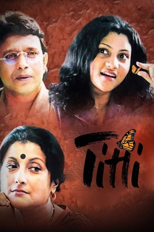 Titli (2002) Bengali Full Movie 1080p WEB-DL | 720p | 1.95GB | 1.20GB | Download | Watch Online | Direct Links | GDrive