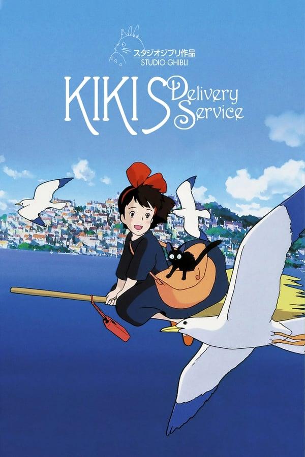 Kiki's Delivery Service (1989) Poster