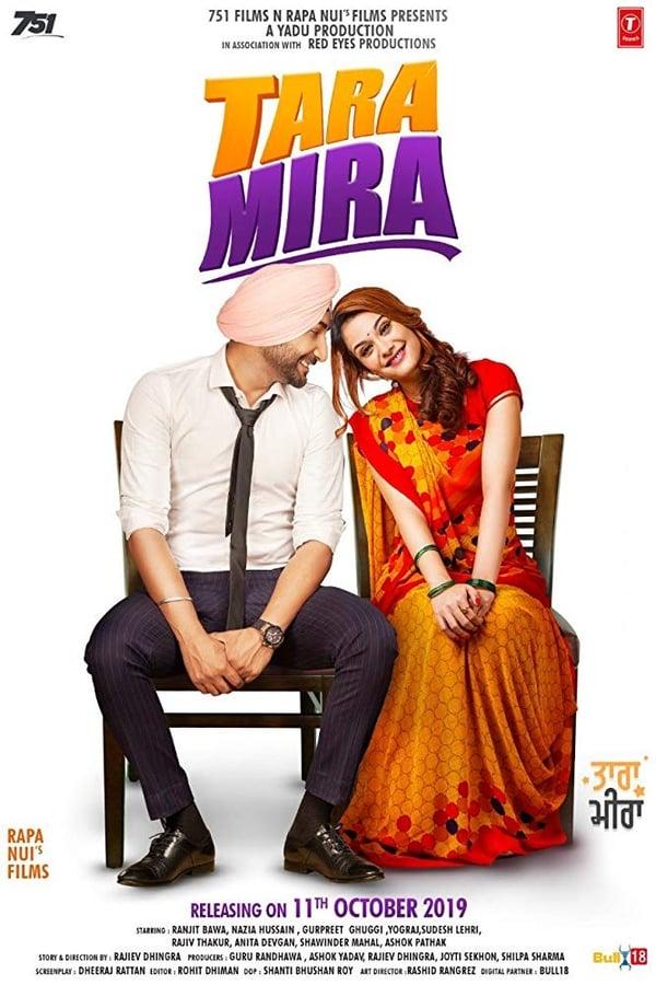 Tara Mira (Punjabi)