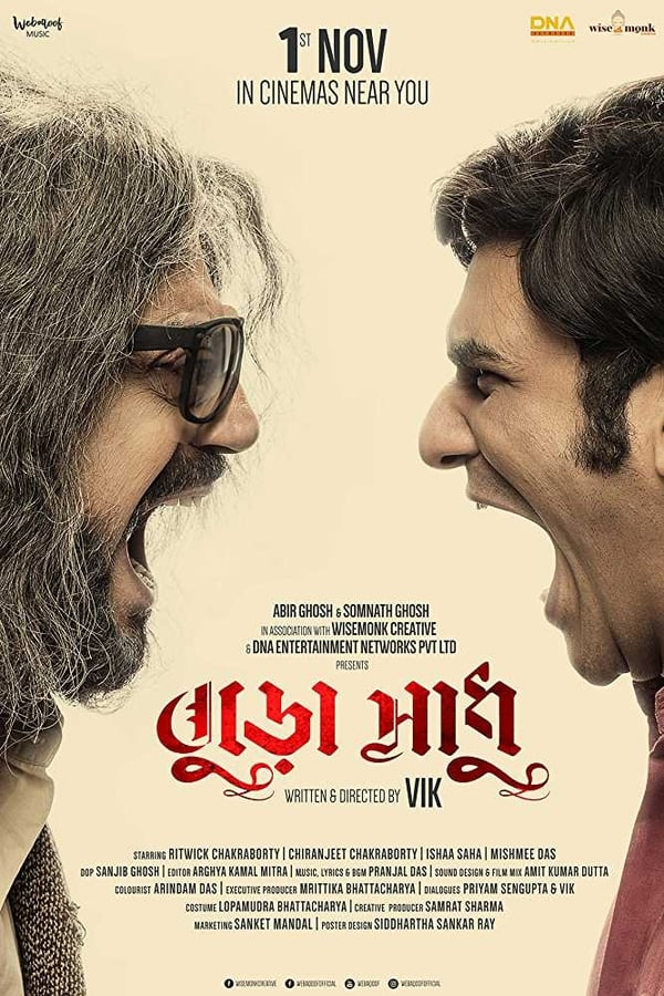 Buro Sadhu (2019) Bengali | x264 Amzn WEB-DL | 1080p | 720p | 480p | Download | Watch Online | GDrive | Direct Links