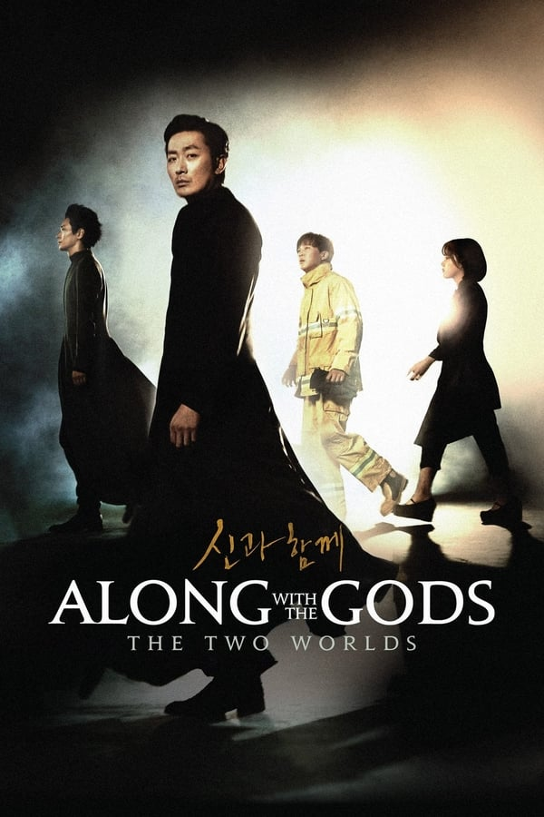 Assistir Along with the Gods: The Two Worlds Online