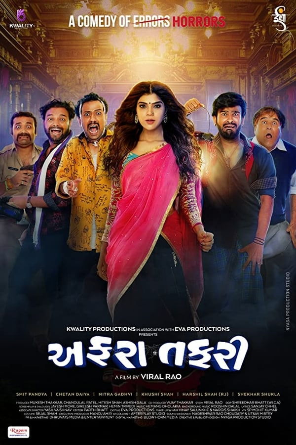 Affraa Taffri (2020) Gujarati | x264 AMZN WEB-Rip | 1080p | 720p | 480p | Download | Watch Online | GDrive | Direct Links