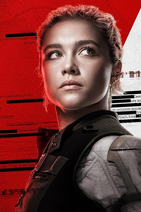 Watch Black Widow 2020 Full Movie Free Hd