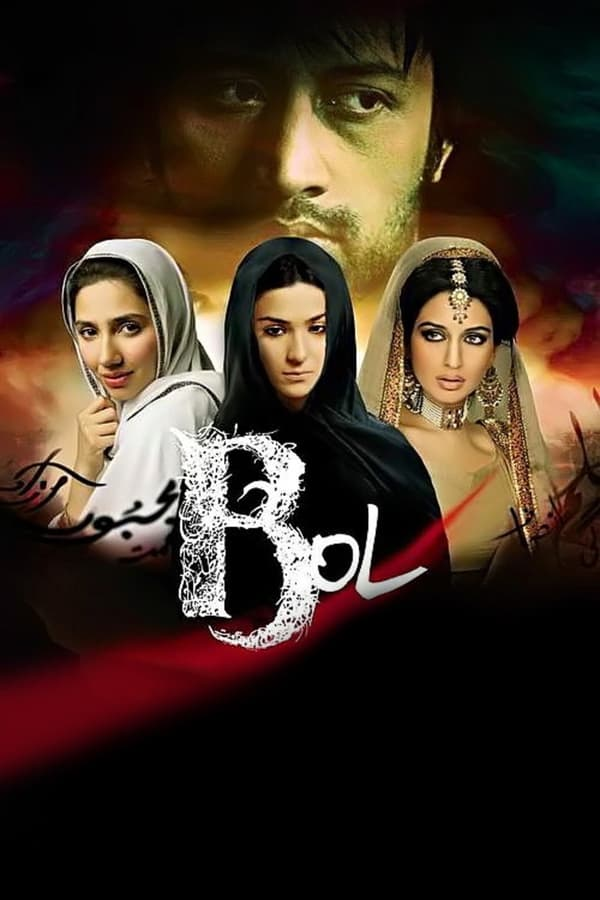 Bol (2011) [Hindi+ESub] | x264 WEB-Rip | 1080p | 720p | 480p | Download | Watch Online | GDrive | Direct Links