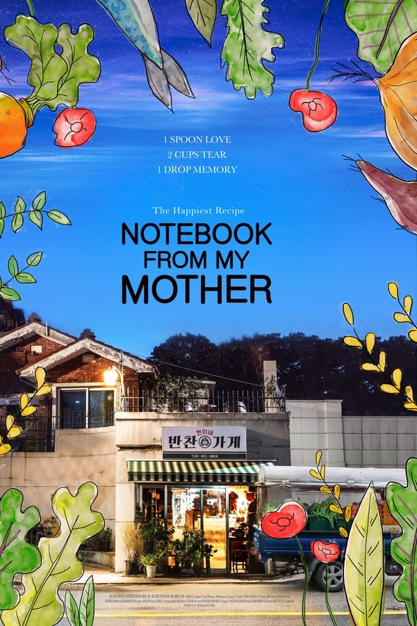 Notebook from My Mother