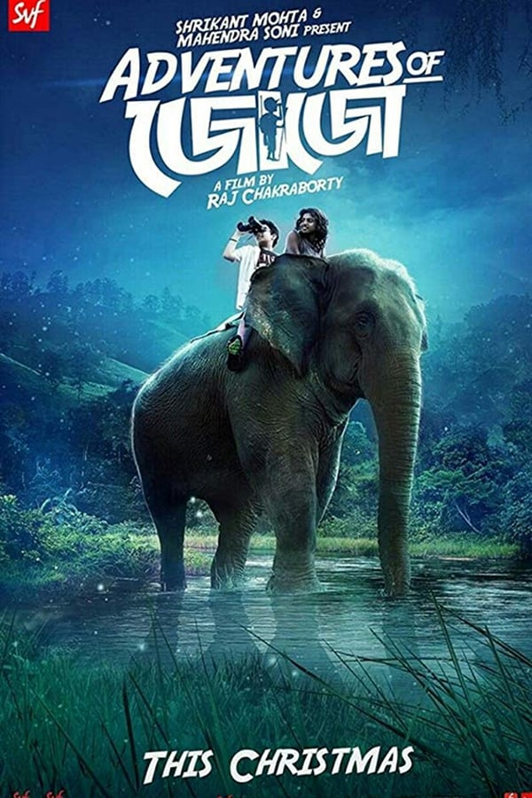 Adventures of Jojo (2019) Bengali Full Movie 1080p WEB-DL | 720p | 2.20GB | 1.20GB | Hoichoi Exclusive | Download | Watch Online | Direct Links | GDrive