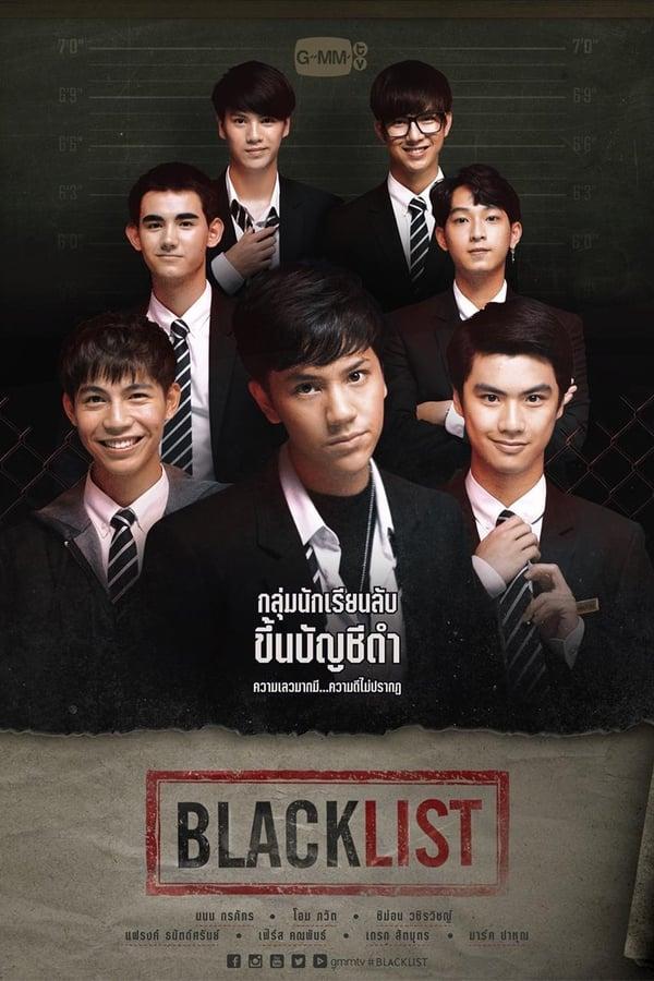 Blacklist: Season 1