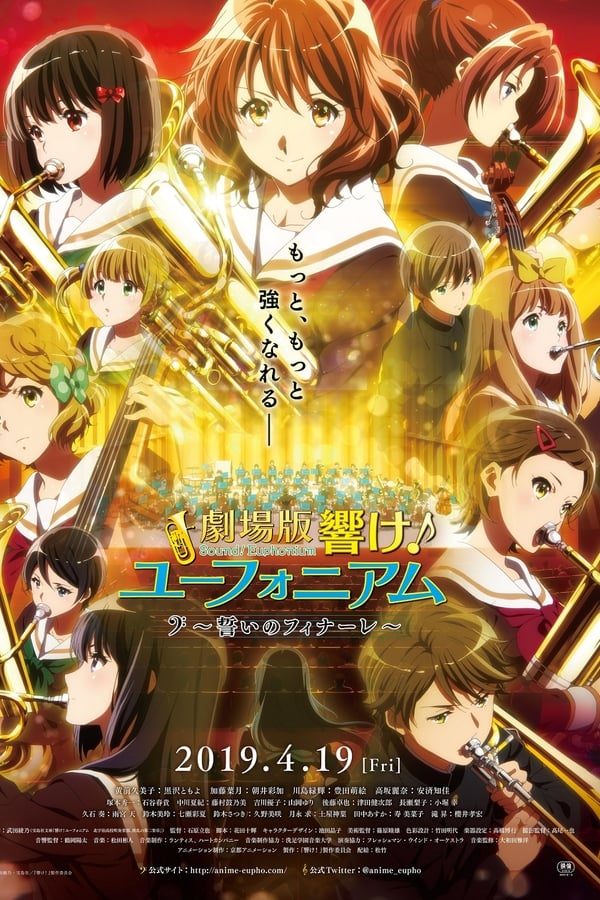 Assistir Hibike! Euphonium Movie 3: Chikai no Finale Online
