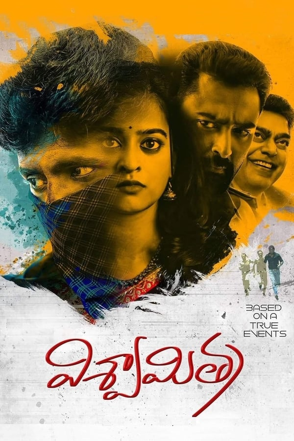 Vishwamitra (2019) Telugu 1080p | 720p | 480p WEB-DL | 1.65 GB, 845 MB, 365 MB | Download | Watch Online | Direct Links | GDrive