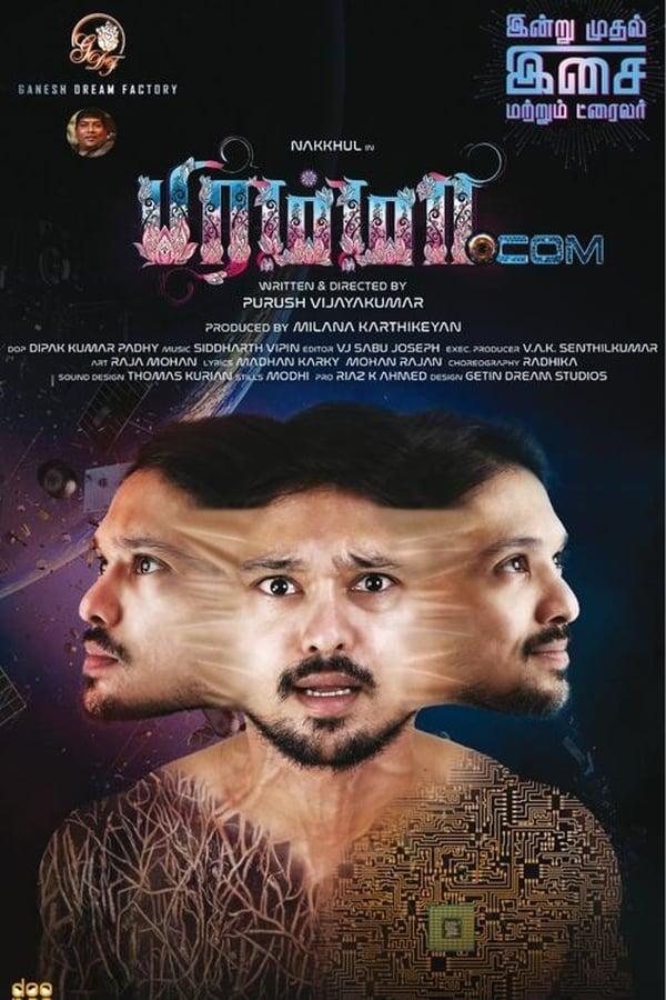 Brahma.com (Telugu)