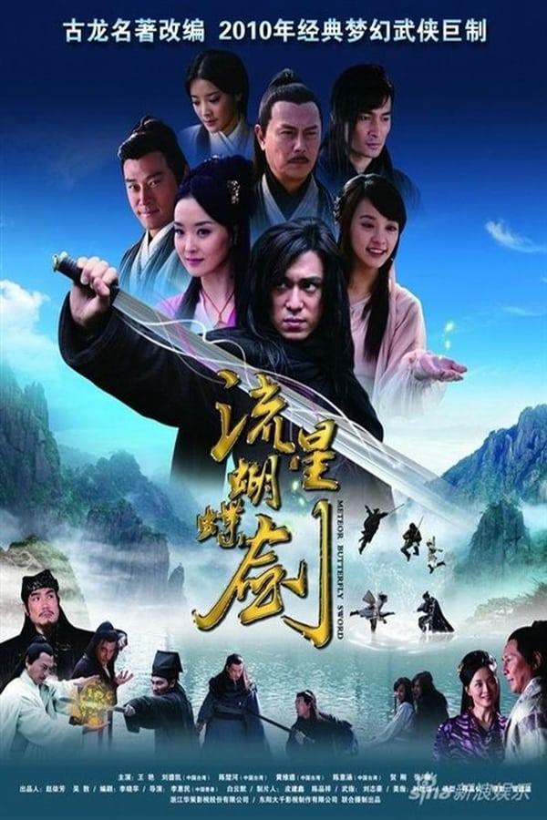 Meteor, Butterfly, Sword (2010) khmer dubbed