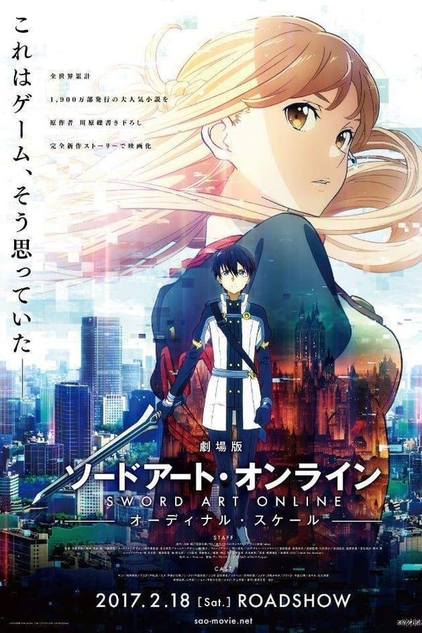 Sword Art Online the Movie: Ordinal Scale ()
