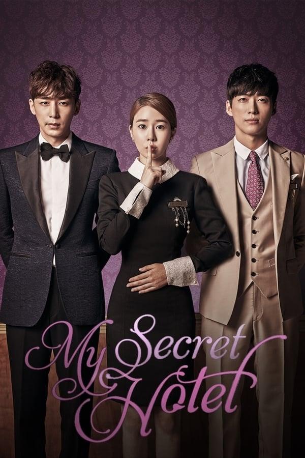 My Secret Hotel (2014)