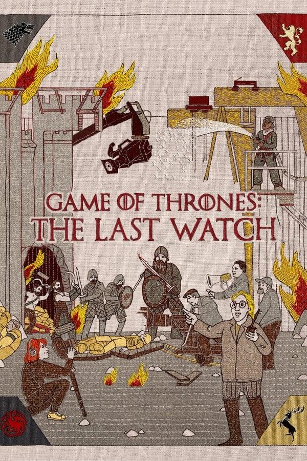 სამეფო კარის თამაშები: უკანასკნელი გუშაგი / Game of Thrones: The Last Watch