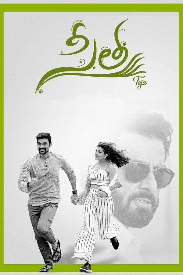 Sita: It's My Life (Tamil)