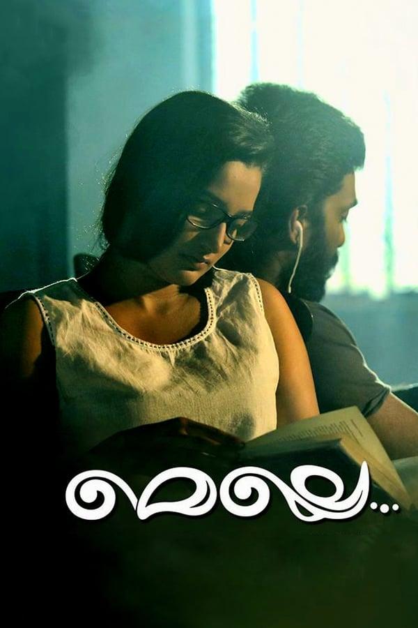 Melle (Malayalam)