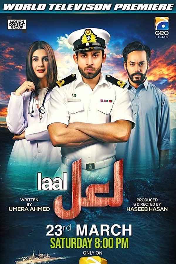 Laal (2019) Urdu Full Movie 1080p WEB-DL | 2.7GB | Amazon Exclusive | Download | Watch Online | Direct Links | GDrive