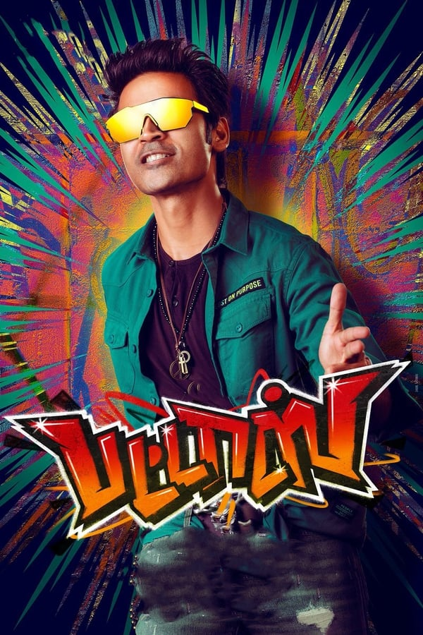 Pattas (2020) Tamil | x264  AMZN WEB-DL | 1080p | 720p | 480p  |  Download | Watch Online | GDrive | Direct Links