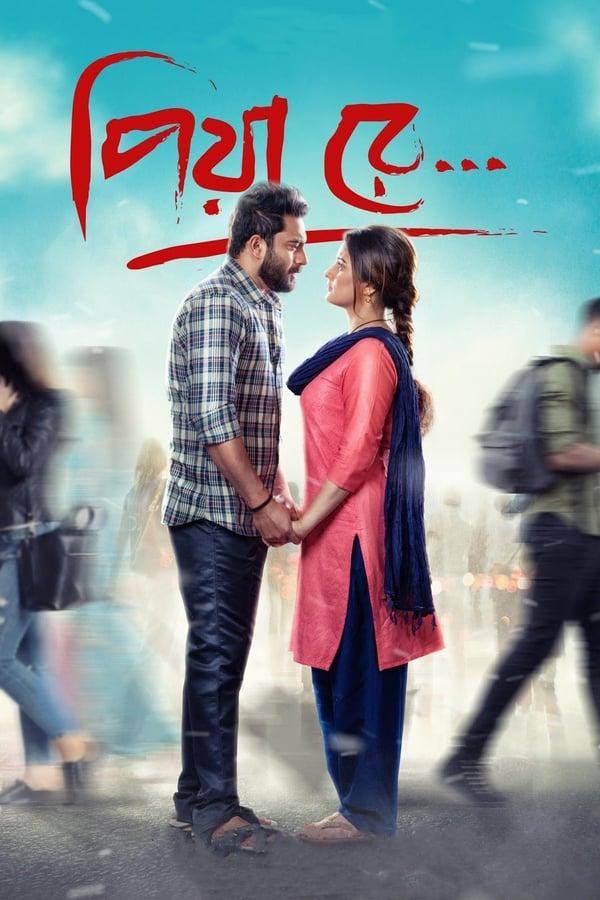 Piya Re (2018) Bengali 720p [Original HDRip] [No Harbal Ads] | 1.1 GB | Download | Watch Online | Direct Links | GDrive