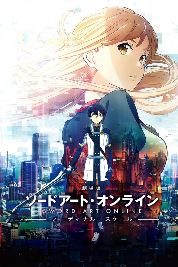 Assistir Sword Art Online Movie: Ordinal Scale Online