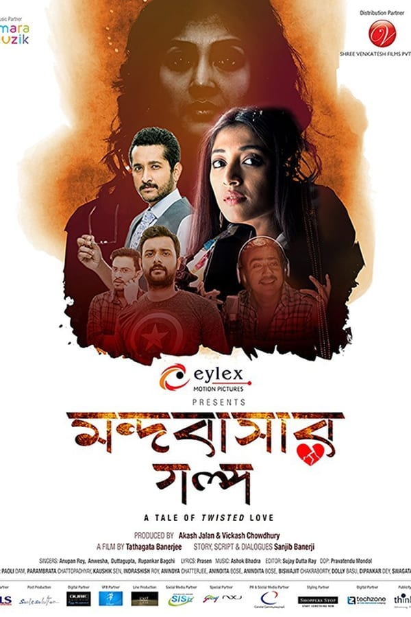 Mandobasar Galpo (2017) [Bengali+ESubs] | Netflix Exclusive | x264 NF WEB-Rip | 720p | 480p | Download | Watch Online | GDrive | Direct Links