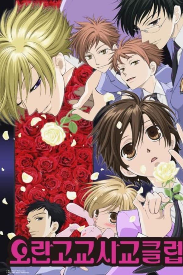 Assistir Ouran High School Host Club Online