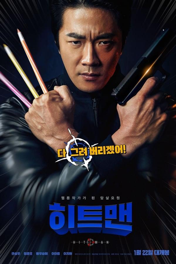 Imagen Hitman: Agent Jun