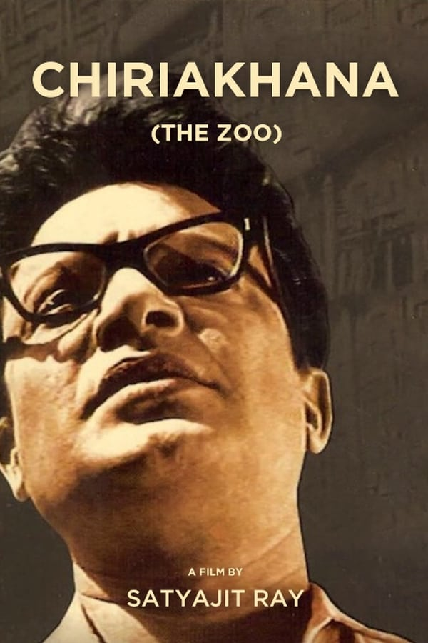Chiriyakhana – The Zoo (1967) Bengali Full Movie 480p WEB-DL | 480 MB | Download | Watch Online | Direct Links | GDrive