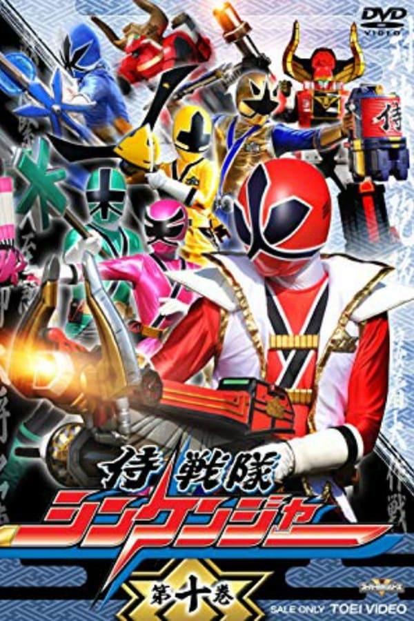 Assistir Samurai Sentai Shinkenger Online