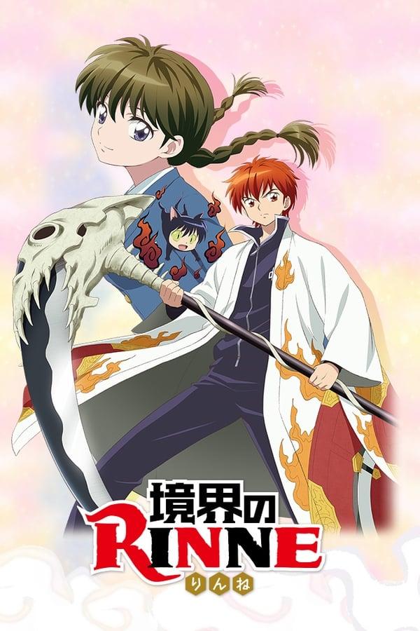 Kyoukai no Rinne Online