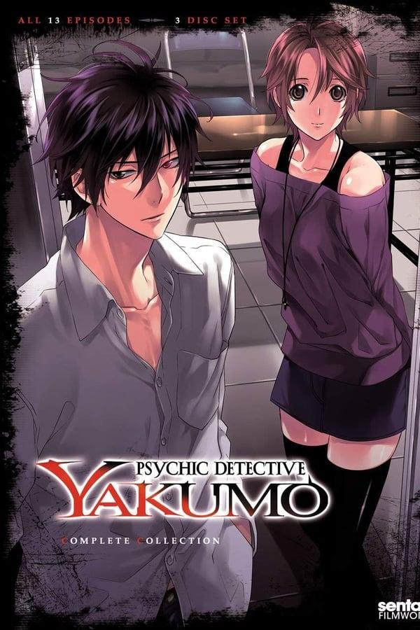 Shinrei Tantei Yakumo Online