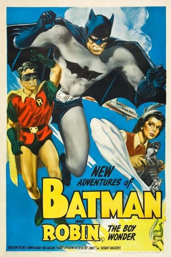 Batman and Robin Serial