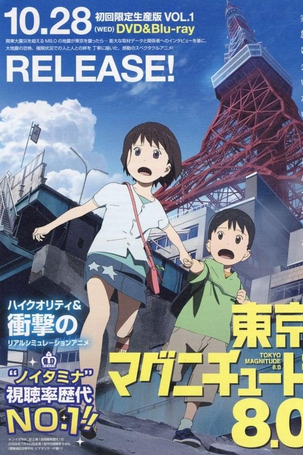 Assistir Tokyo Magnitude 8.0 Online