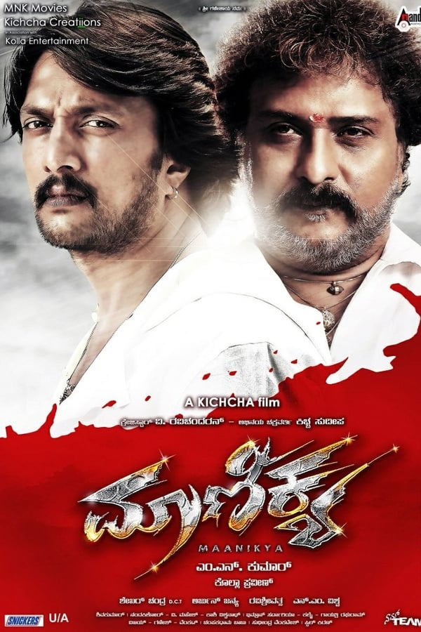 Maanikya (2014) Hindi  | x264 Zee5 WEB-DL | 1080p | 720p | 480p |  Download | Watch Online | GDrive | Direct Links