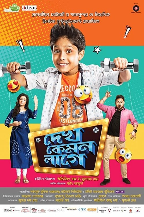 Dekh Kemon Lage (2017) Bengali Full Movie 1080p WEB-DL | 720p | 2.50GB | 1.40GB | Hoichoi Exclusive | Download | Watch Online | Direct Links