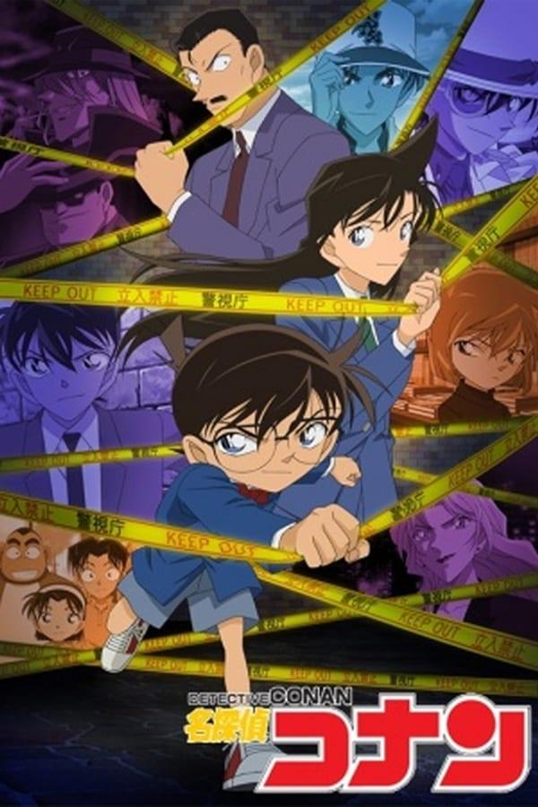Detetive Conan Online