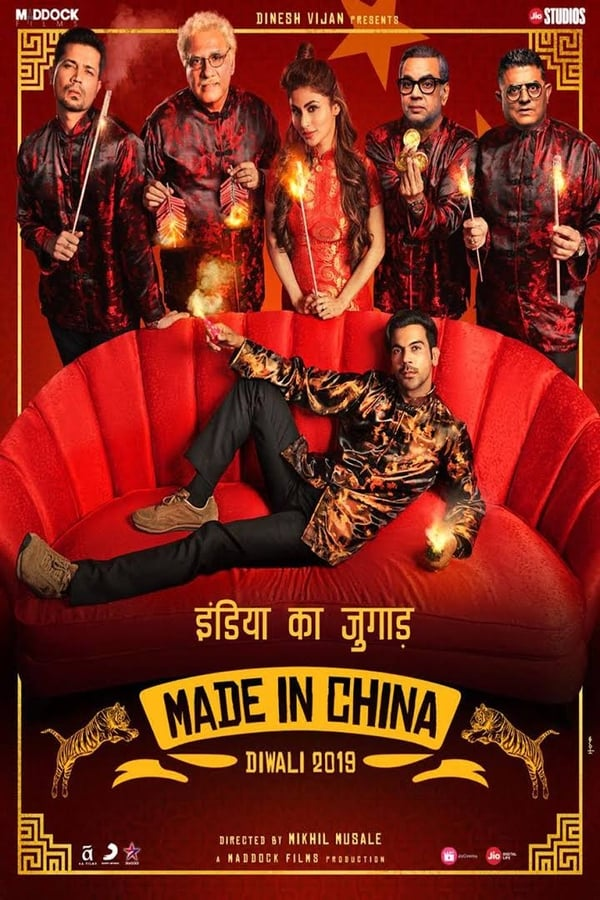 Made In China (2019) Hindi Movie 720p HDRip x264 1.2GB Download