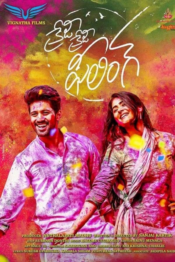 Crazy Crazy Feeling (2019) Telugu WEB-HD YouTube Version 480p & 720p GDrive
