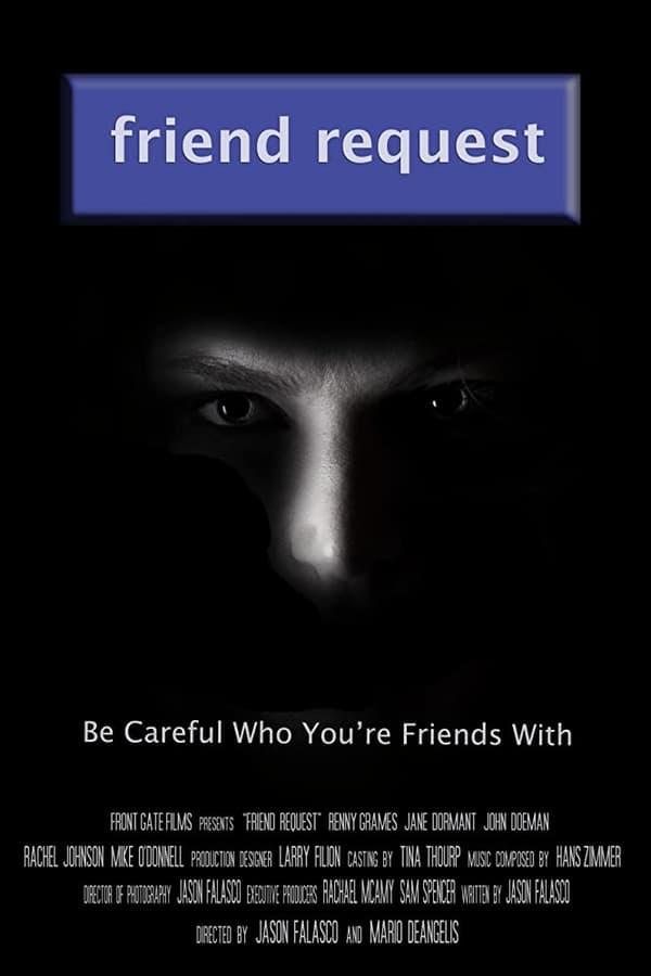 Покана за приятелство